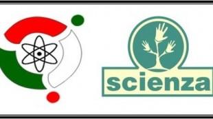 Muestra de Ciencias-c